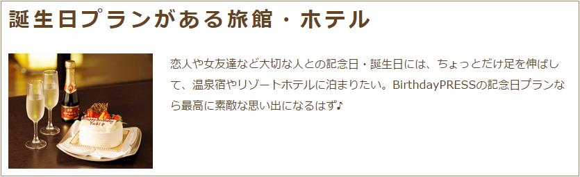 スクリーンショット 2015-09-14 13.57.30
