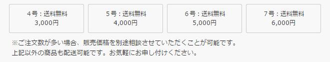 スクリーンショット 2015-07-14 14.42.19
