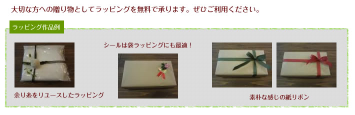 642_0225_wrap1