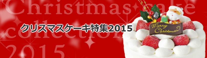 スクリーンショット 2015-10-28 13.12.56