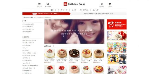 cake_lp2