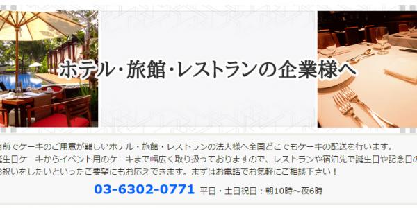 スクリーンショット 2015-07-14 14.19.34