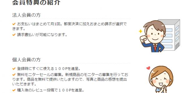 スクリーンショット 2015-10-01 13.42.13