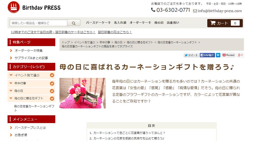スクリーンショット 2015-05-07 15.14.58