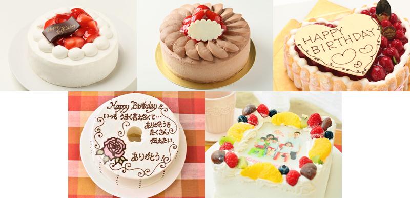 inn_cake