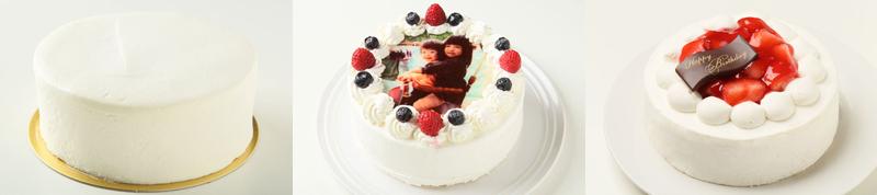 restaurant_cake