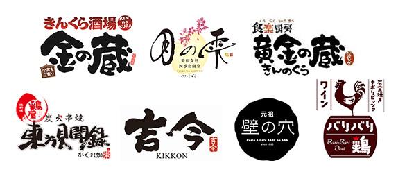 sanko-teikei-logo2