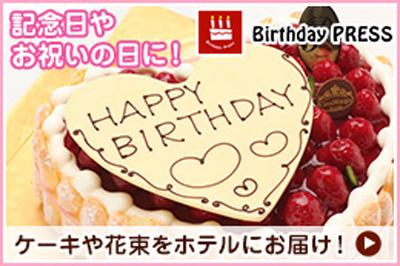 sn_birthday